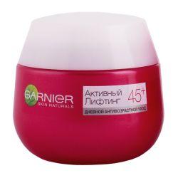 Skin Naturals Активный Лифтинг 45+ Дневной Уход