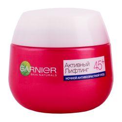 Skin Naturals Активный Лифтинг 45+ Ночной Уход