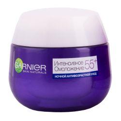 Skin Naturals Интенсивное Омоложение 55+ Ночной Уход