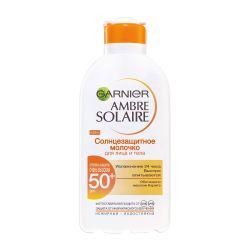 Ambre Solaire Высокая Степень Защиты Молочко SPF50